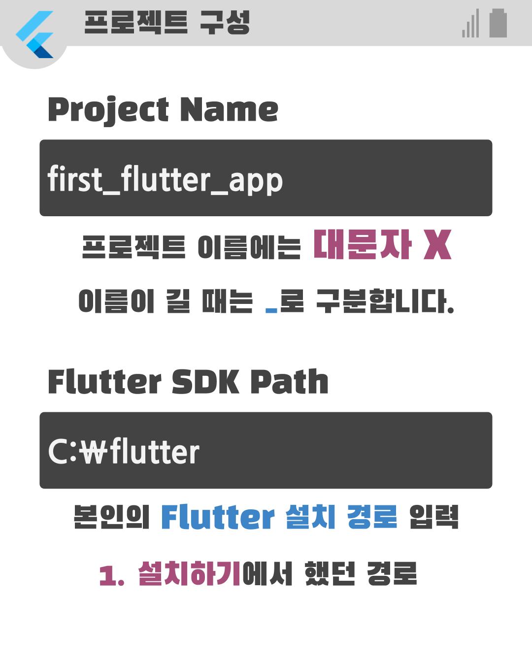 2.첫번째앱(4).png