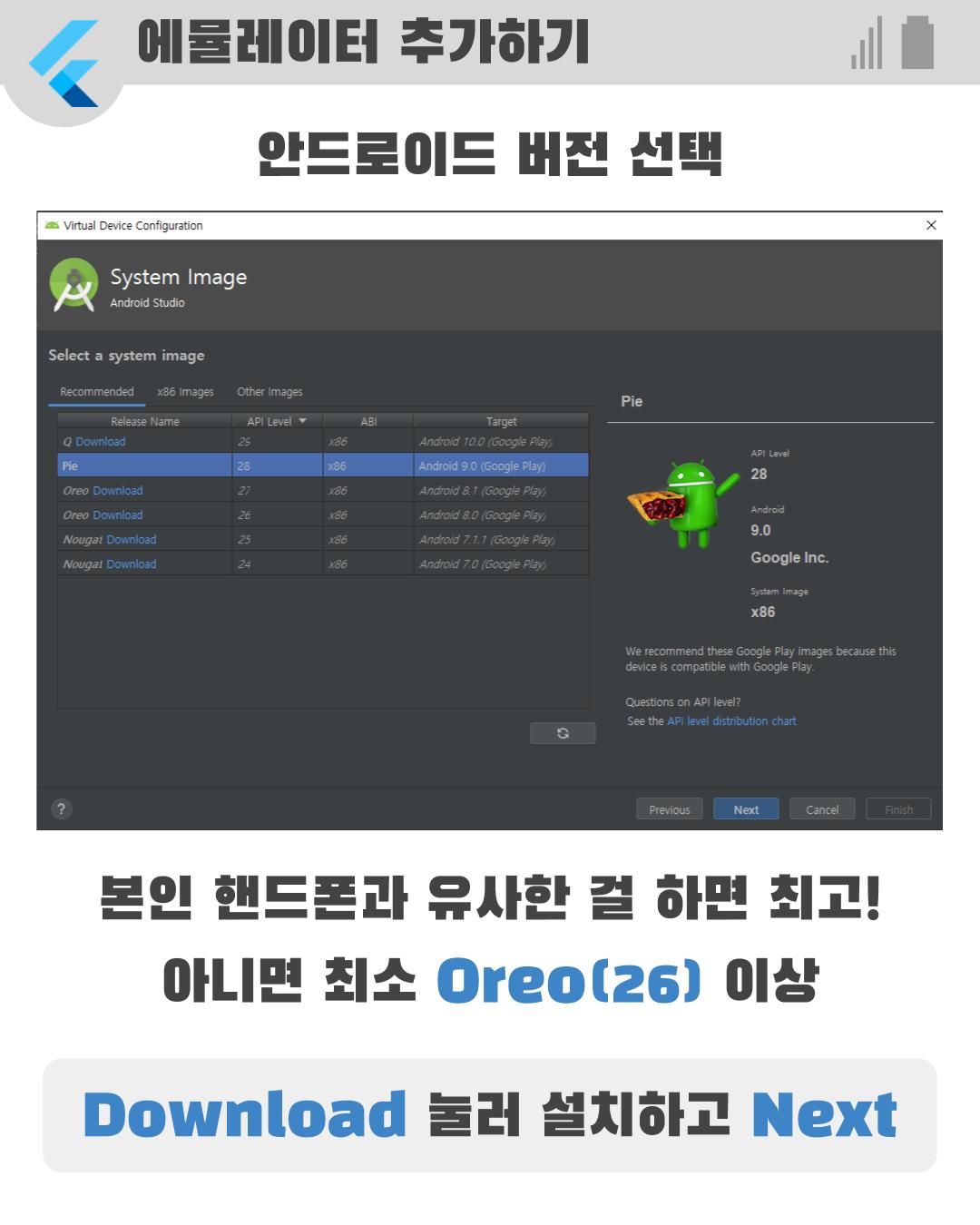 2.첫번째앱(11).png