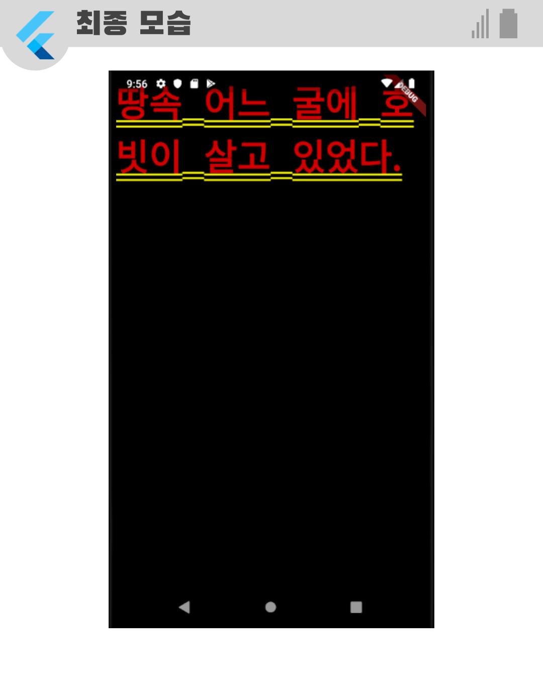 2.첫번째앱(22).png