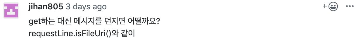 _웹서버-step2__피드백_1.png