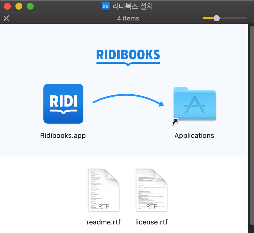 ridibooks_install.png