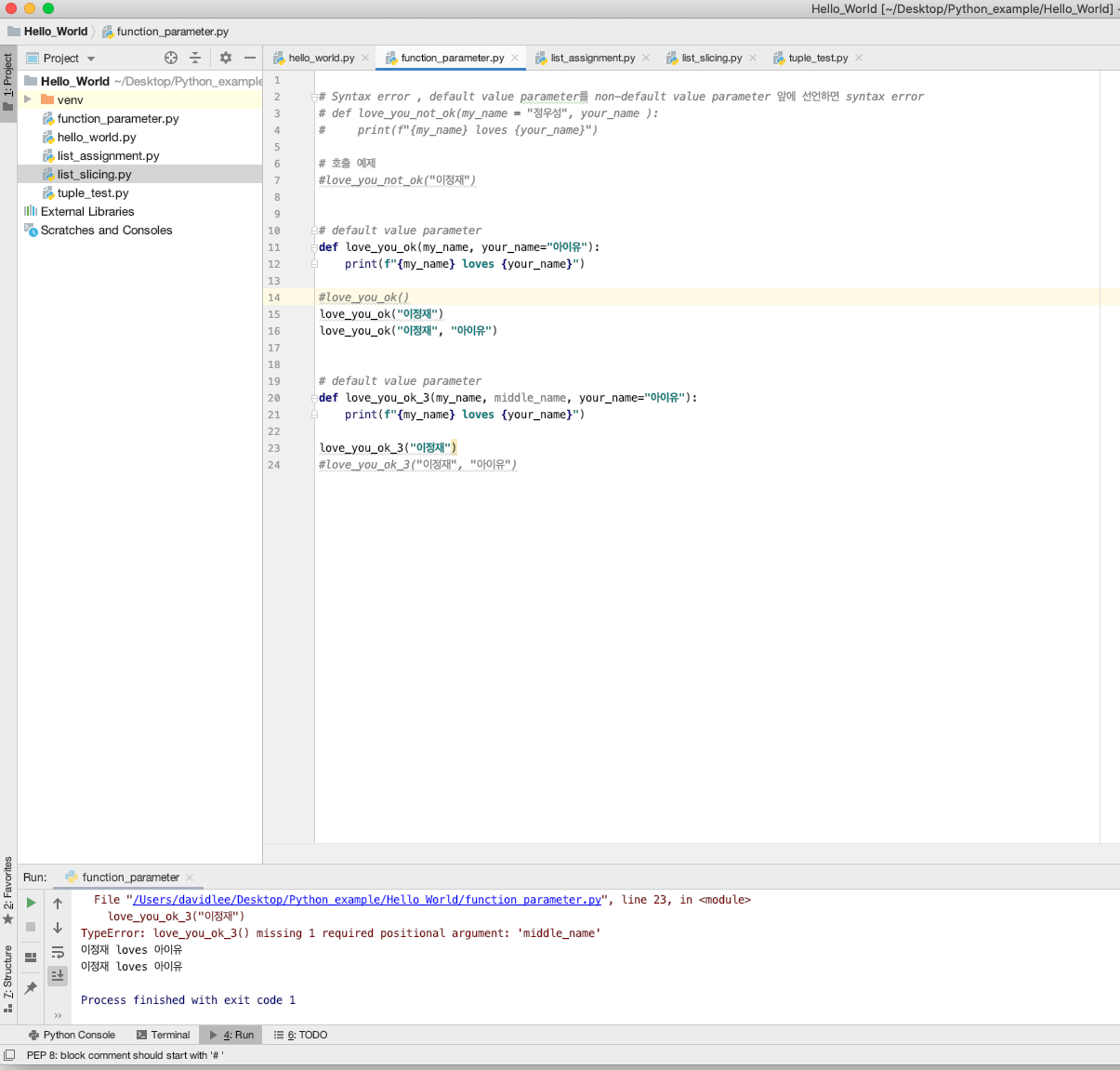 pycharm_install.png