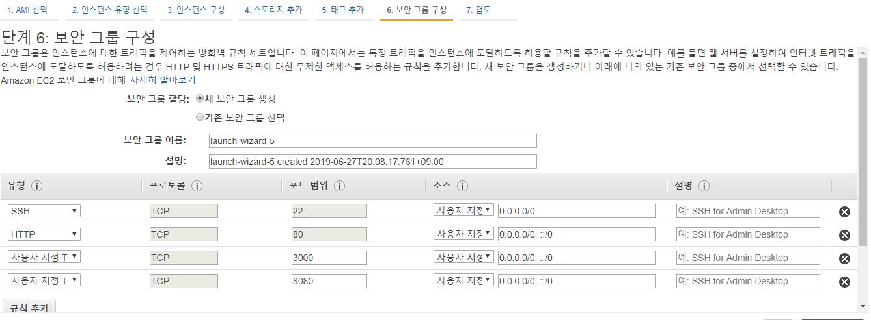 주석 2019-06-27 201041.png