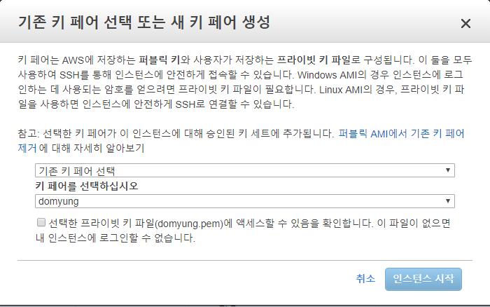 주석 2019-06-27 201110.png
