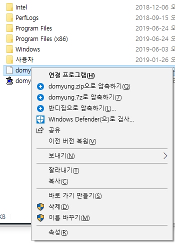 주석 2019-06-27 204436.png