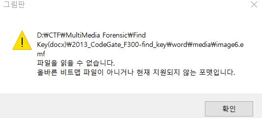 codegateF300-8.png