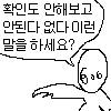 KakaoTalk_20191011_224422312.jpg