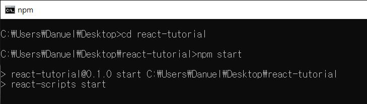 react_starting.png