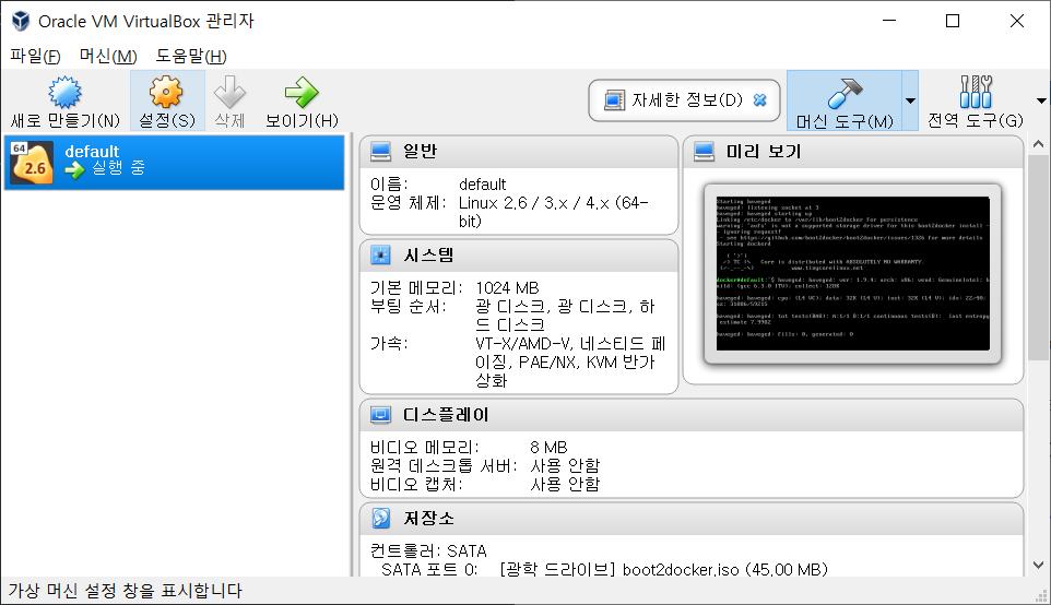VirtualBox Settings.png