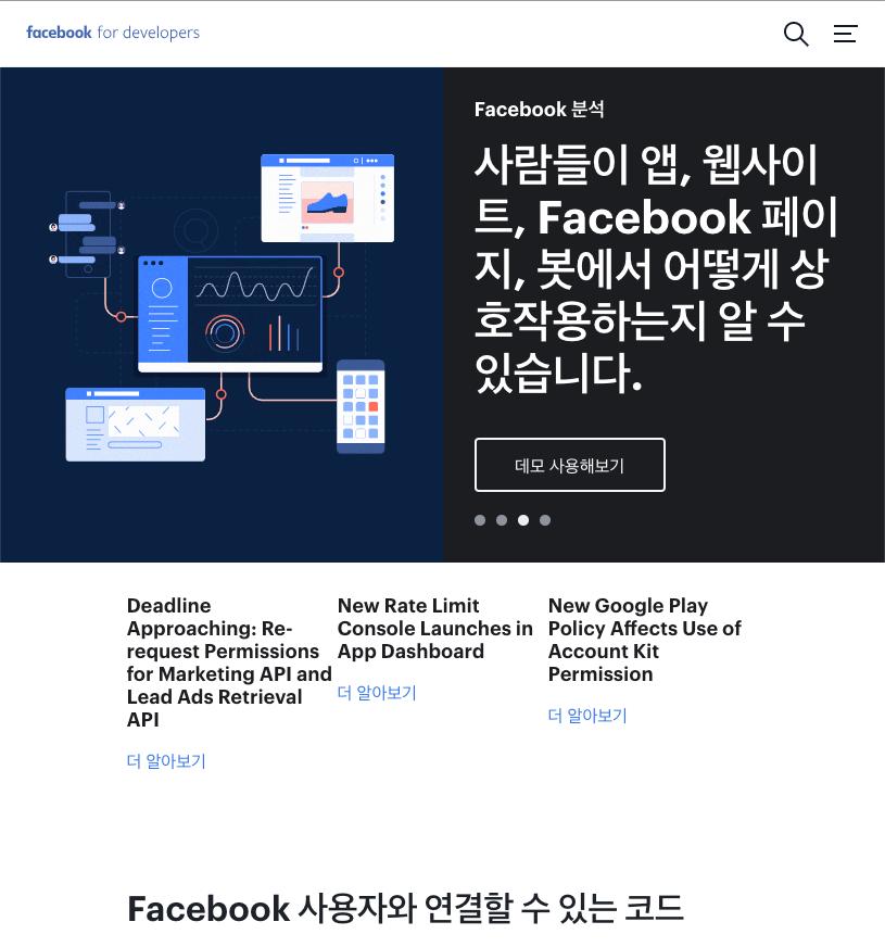 Facebook_for_Developers.png
