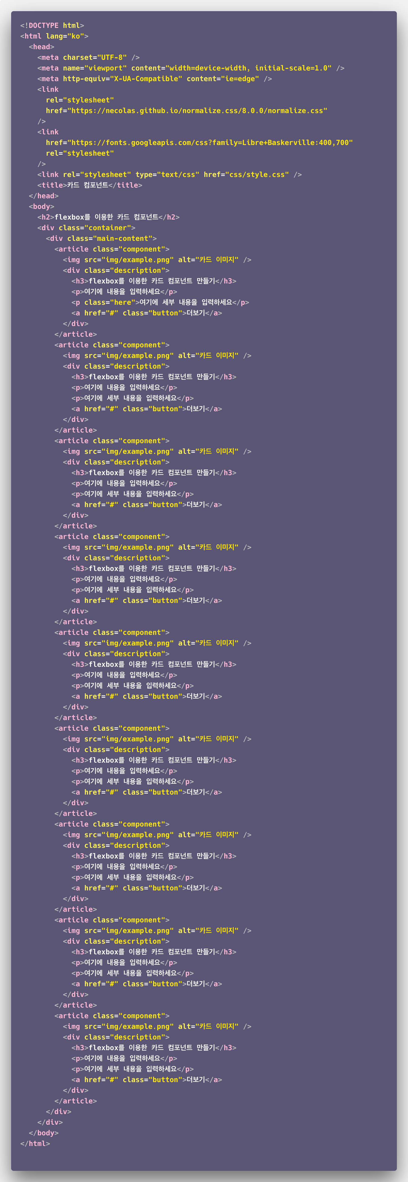 final_html.png